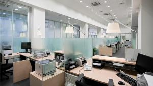 biuro, praca, urząd