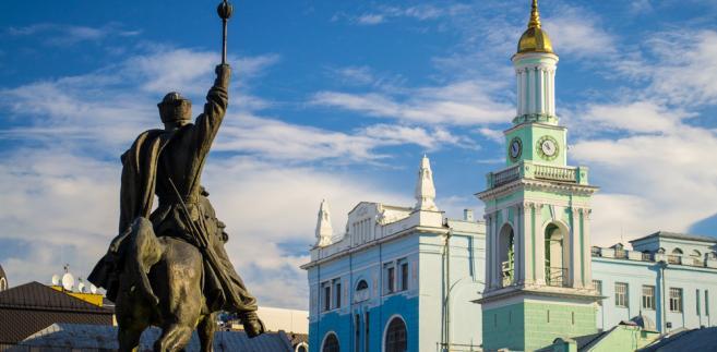 Ukraina, Kijów