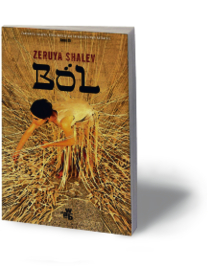 Ból Zeruya Shalev