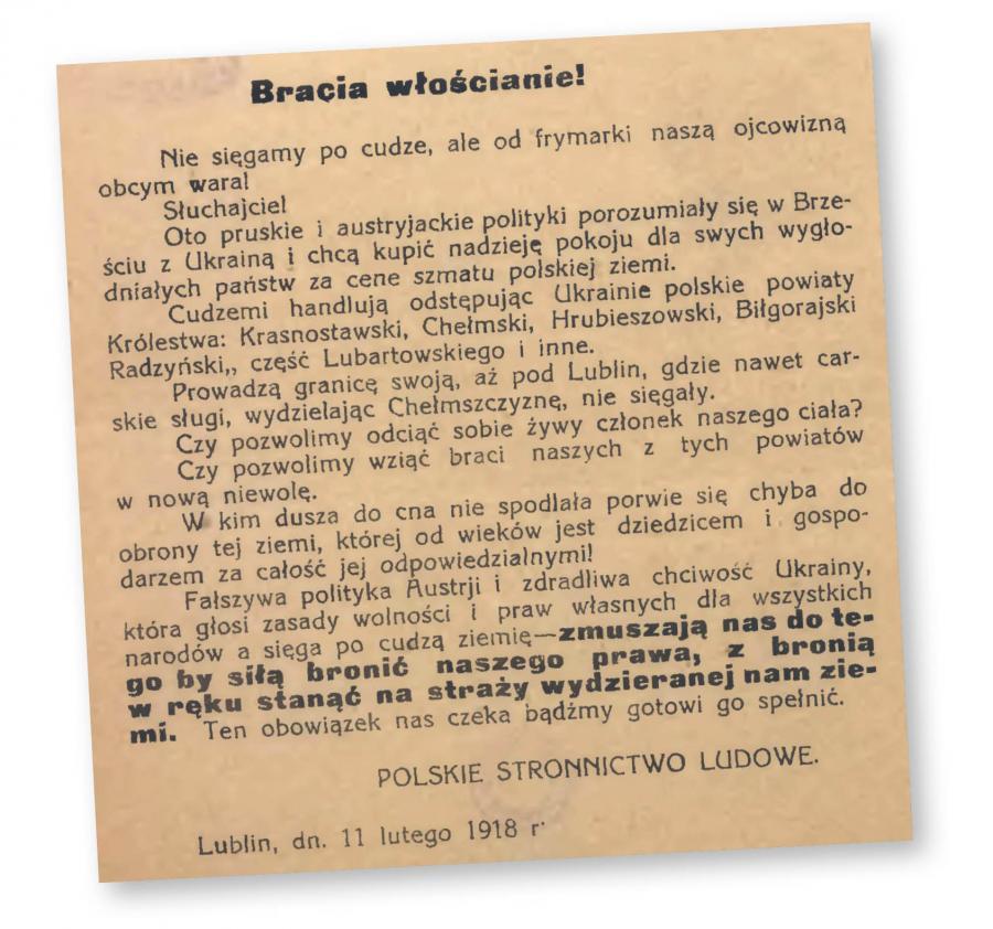 Odezwa PSL sprzeciwiająca się postanowieniom traktatu brzeskiego, który 9 lutego 1918 r. został podpisany przez państwa centralne z Ukraińską Republiką Ludową