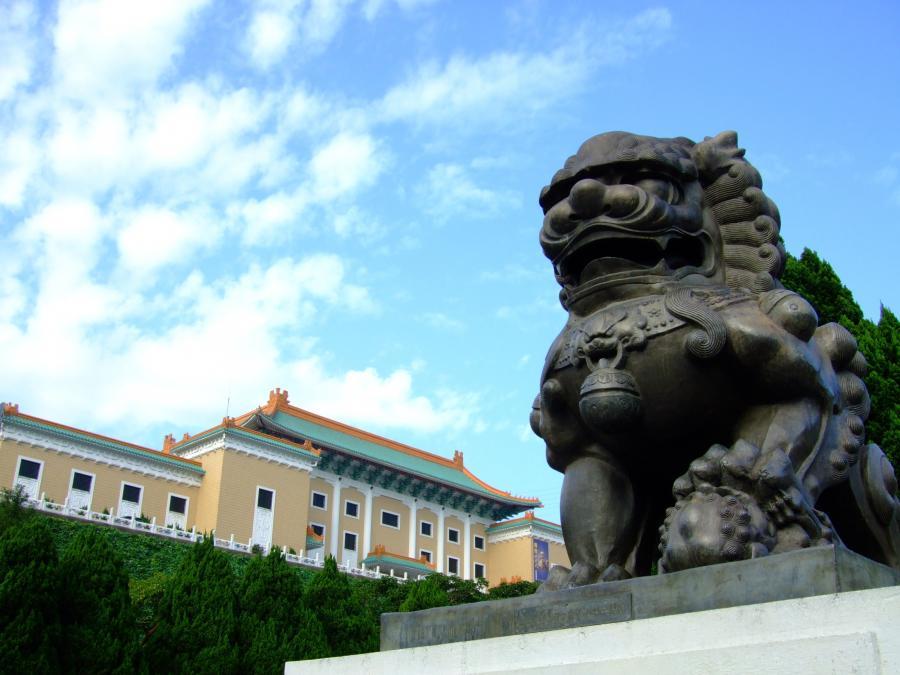 Gu gong, muzum pałacowe w Pekinie