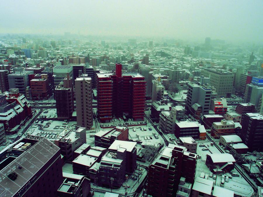 Nagoja, Japonia